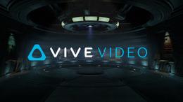 Vive Video
