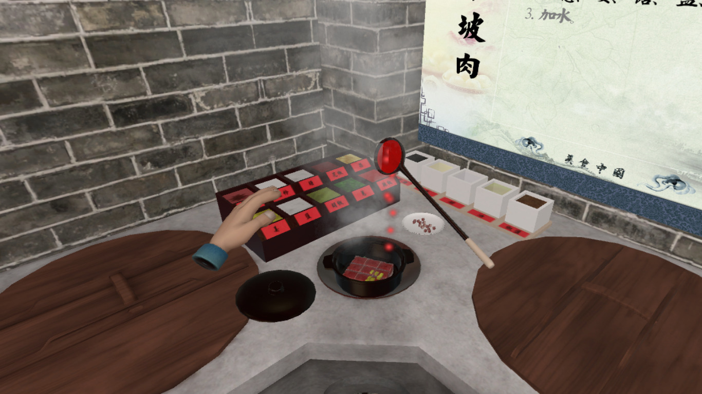 Chinese Cook VR